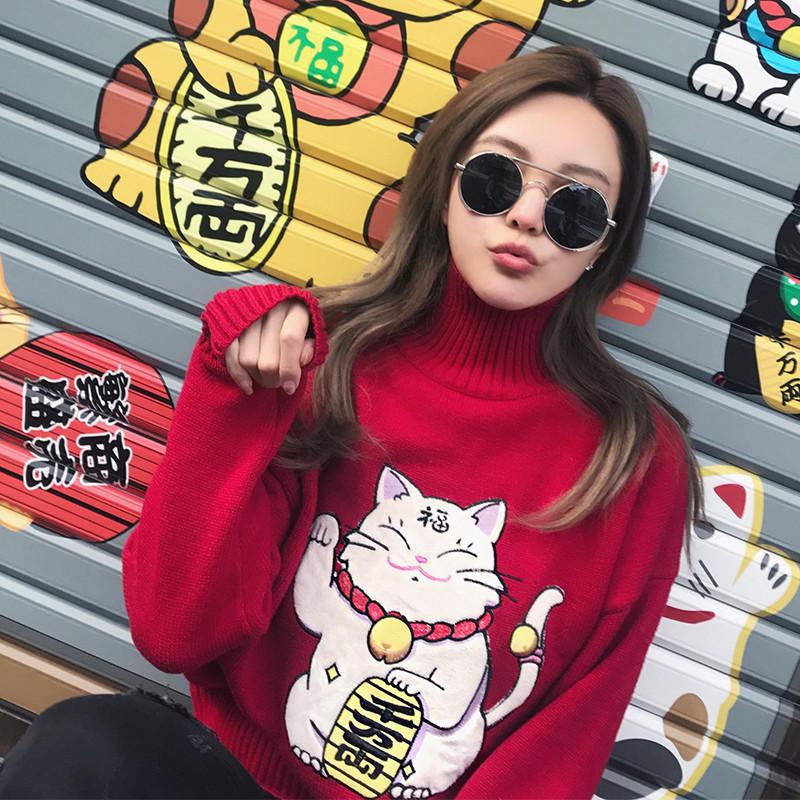 韩版百搭短款显瘦可爱少女心招财猫套头高领红色毛衣女冬