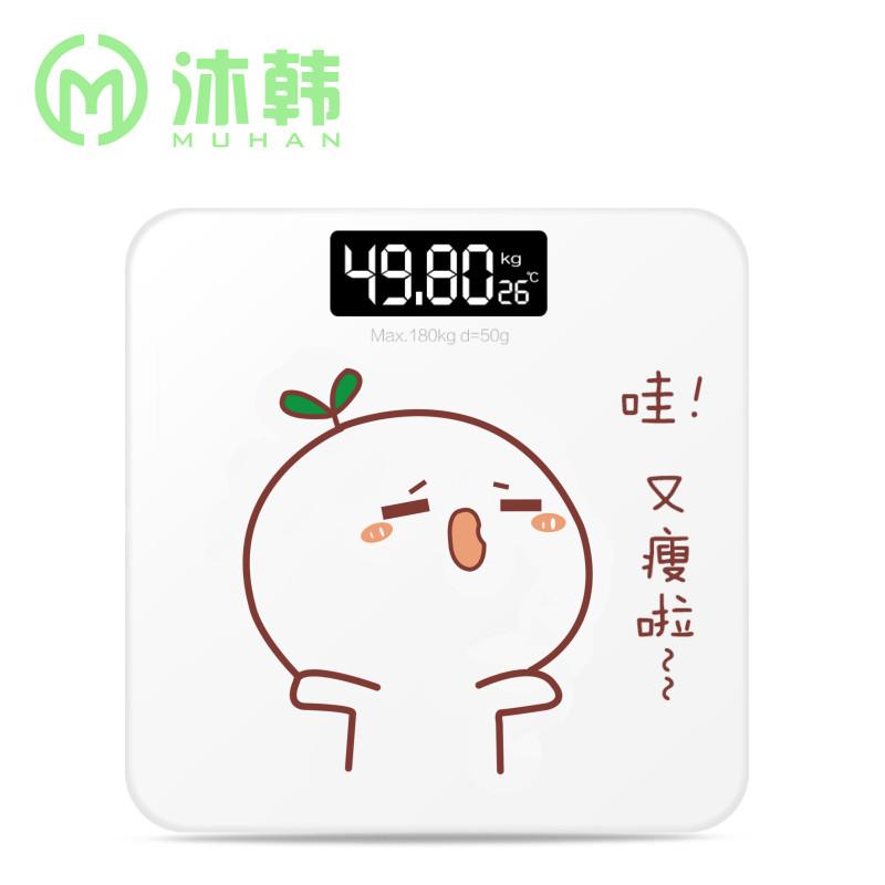 体重秤 mh2017-w003 电子称 成人精准人体秤 家用减肥健康秤 卡通可爱
