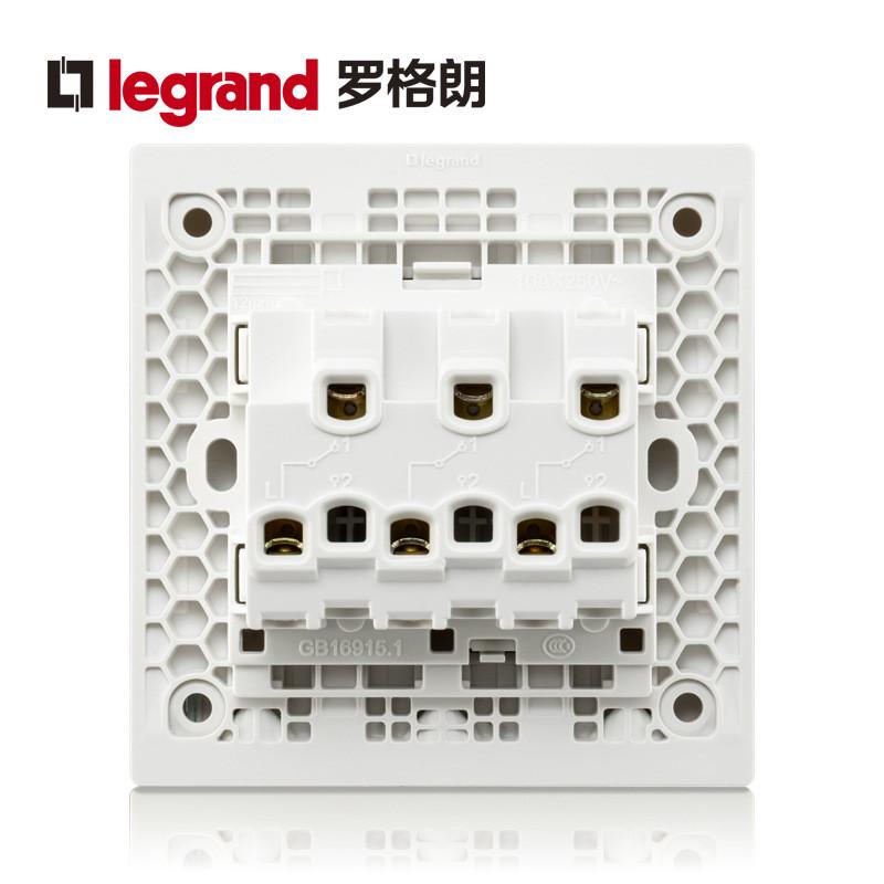 罗格朗开关三开双控插座面板逸景白色带银边三位双极墙壁电源86型