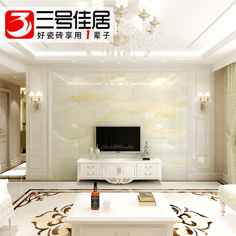 三号佳居瓷砖背景墙欧式客厅现代简约大理石电视背景墙微晶石瓷砖