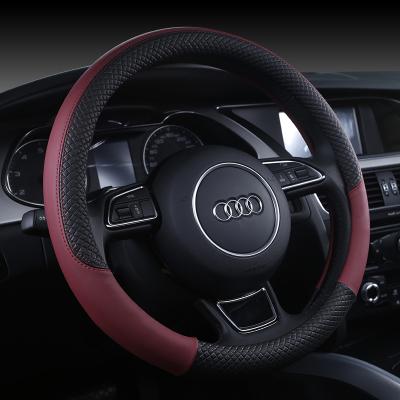 四季汽車方向盤套專用于榮威350/550/360名爵MG5銳騰銳行皮革把套
