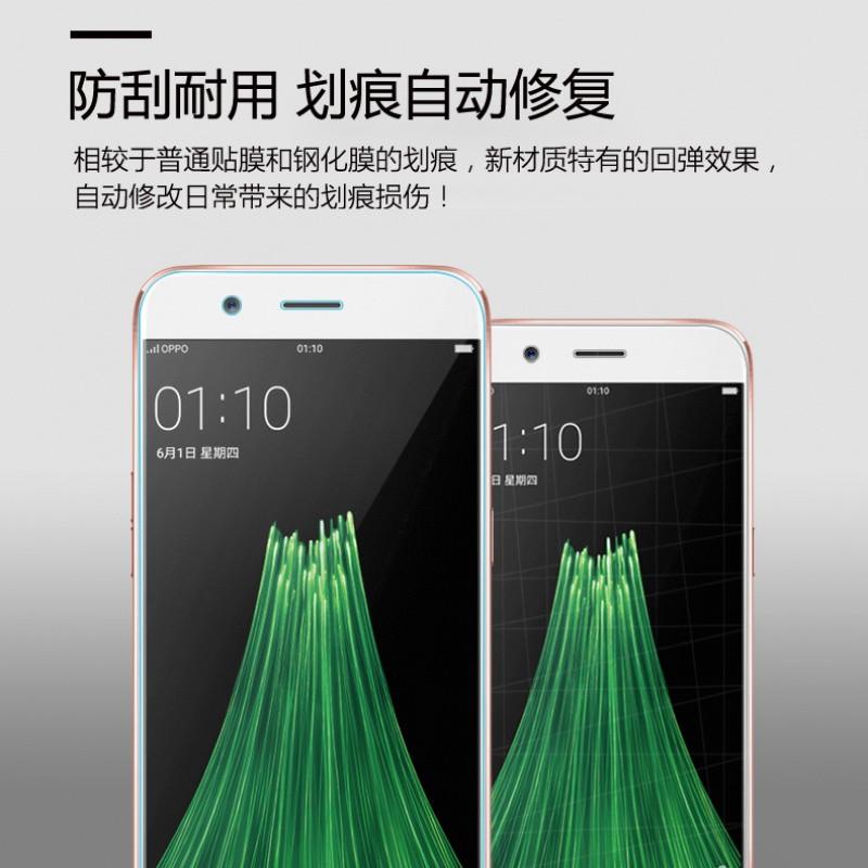 ringke原装oppor11钢化软膜r11plus全屏覆盖水凝膜抗蓝光手机贴膜