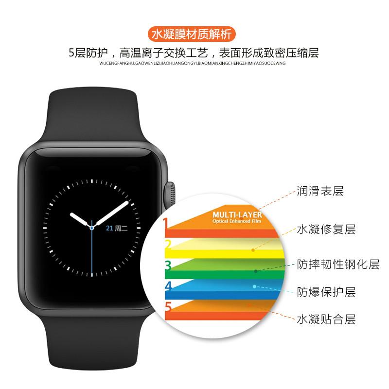 ringke苹果apple watch钢化软膜2代iwatch手表38mm全屏42水凝贴膜