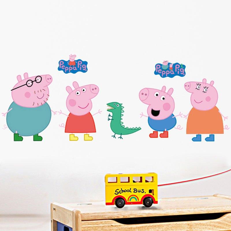 粉红猪小妹小猪佩奇佩佩猪可爱卡通墙贴纸儿童房贴画幼儿园装饰品生活