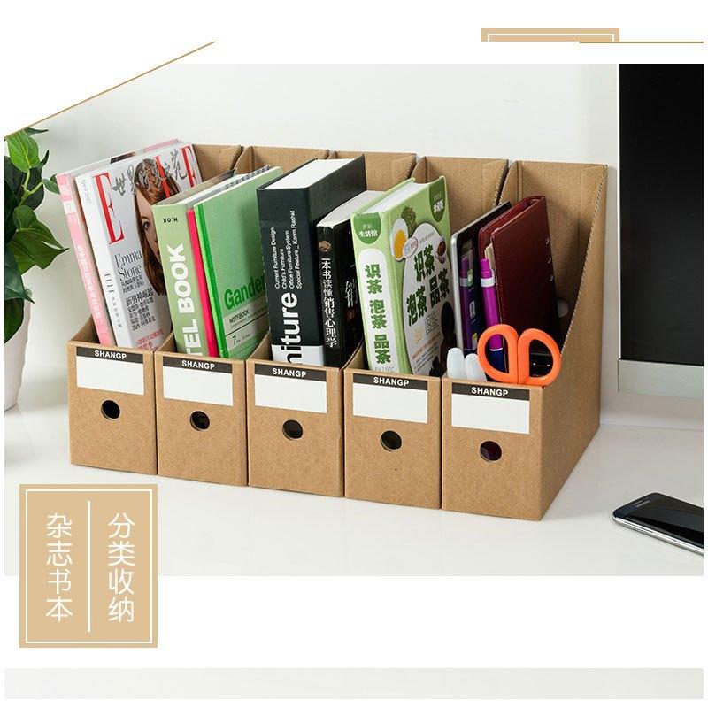 档案整理盒收纳书架文件夹框办公牛皮纸桌面收纳盒资料筐多色多款多图片