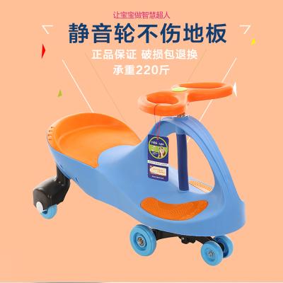 小伯樂(xiaobole)兒童扭扭車普通輪寶寶滑行車全新PP 環保材料健身車 玩具車妞妞車溜溜搖擺車 普通輪款