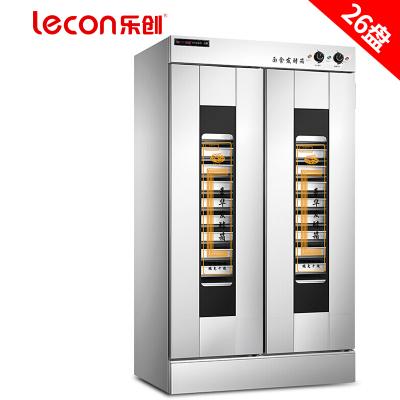 lecon/樂創珍軒 26盤發酵箱醒發箱商用 面包發酵柜不銹鋼熱風循環面粉發酵機