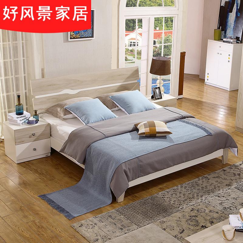 好风景家居 双人板式床木纹低箱床现代简约卧室家具1.8米大床 35b1001