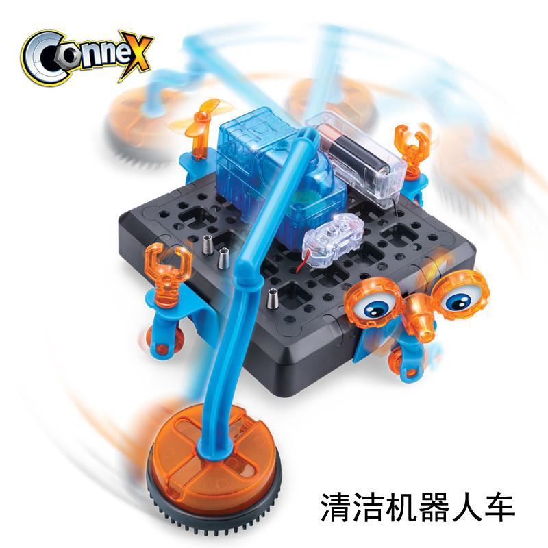 小制作小学生科普diy益智学习手工小发明材料拼装玩具清洁机器人实验