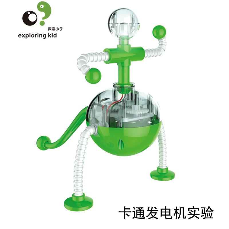 科技手工小制作小学生科普手工小发明实验材料拼装玩具卡通发电机实验
