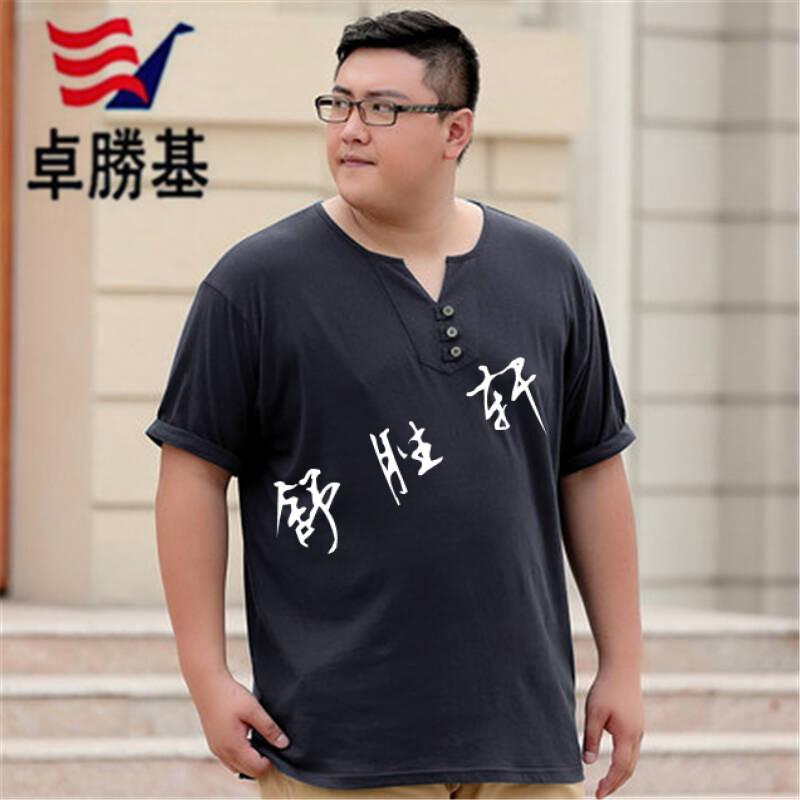 加肥加大短袖t恤男
