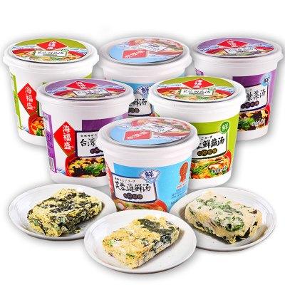 海福盛芙蓉鮮蔬海鮮湯紫菜湯6杯裝速食湯料包沖泡即食速溶湯沖泡即食品