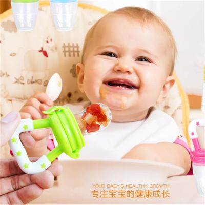 蕭蕭寶嬰兒咬咬袋補充營養水果蔬菜樂牙膠磨牙棒寶寶咬咬樂訓練器固齒輔食器