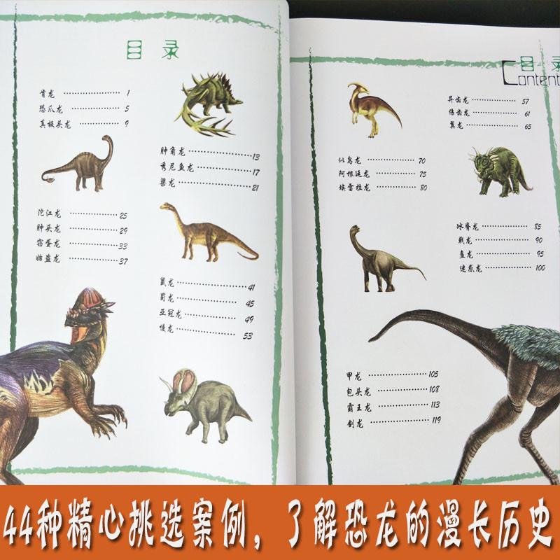 恐龙彩铅画入门教程书 拿笔就画色铅笔技法从入门到精通 绘画技法动物