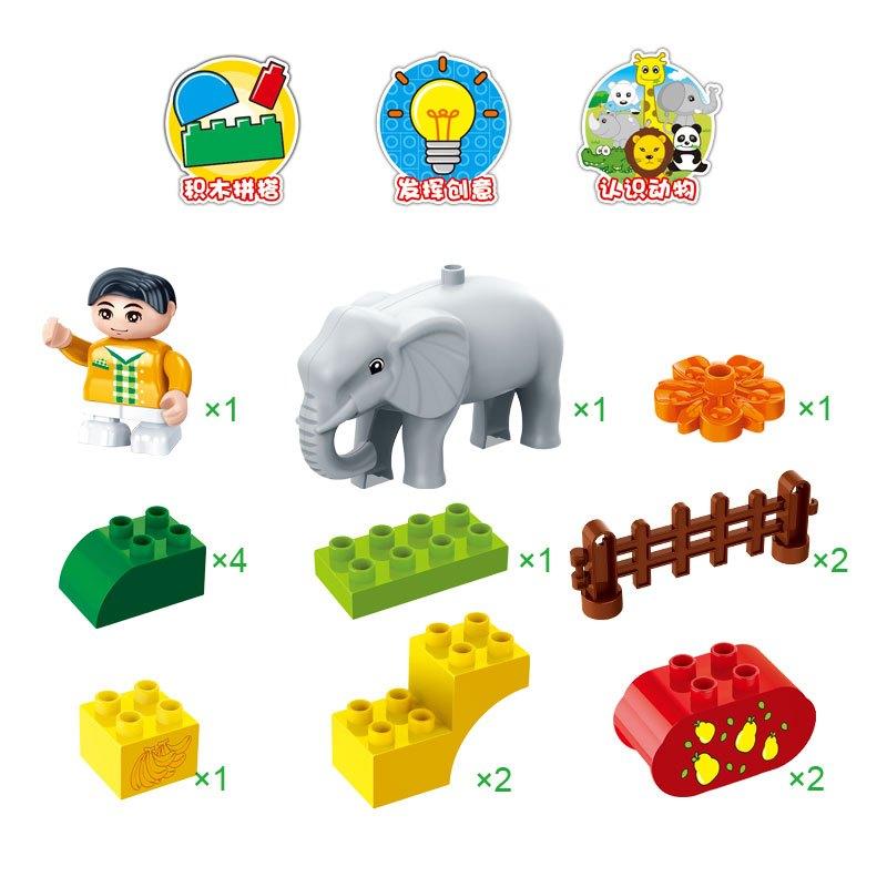 邦宝积木益智大颗粒拼插积木儿童玩具动物长颈鹿大象熊猫犀牛3-6岁956