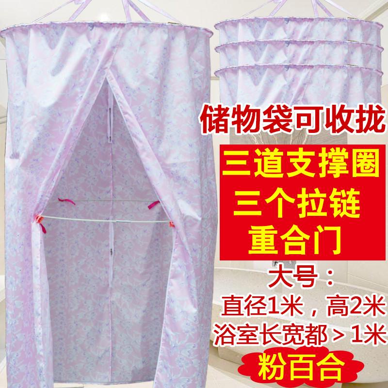 自制浴罩的步骤组图