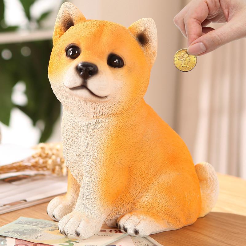 个性储钱罐儿童存钱罐创意可爱小狗储蓄罐生日礼物卡通零钱硬币罐