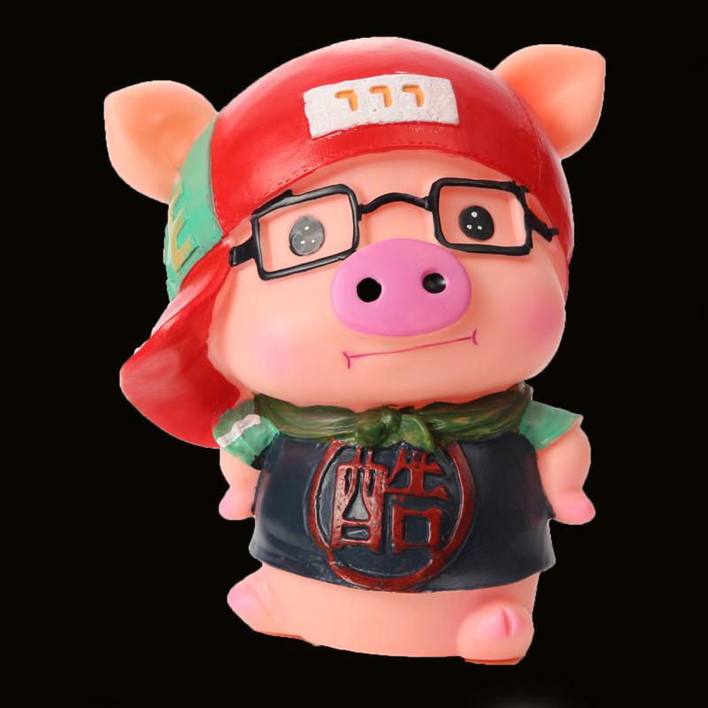 可爱卡通猪存钱罐创意成人防摔储蓄罐大号储钱罐儿童礼物-戴眼镜酷