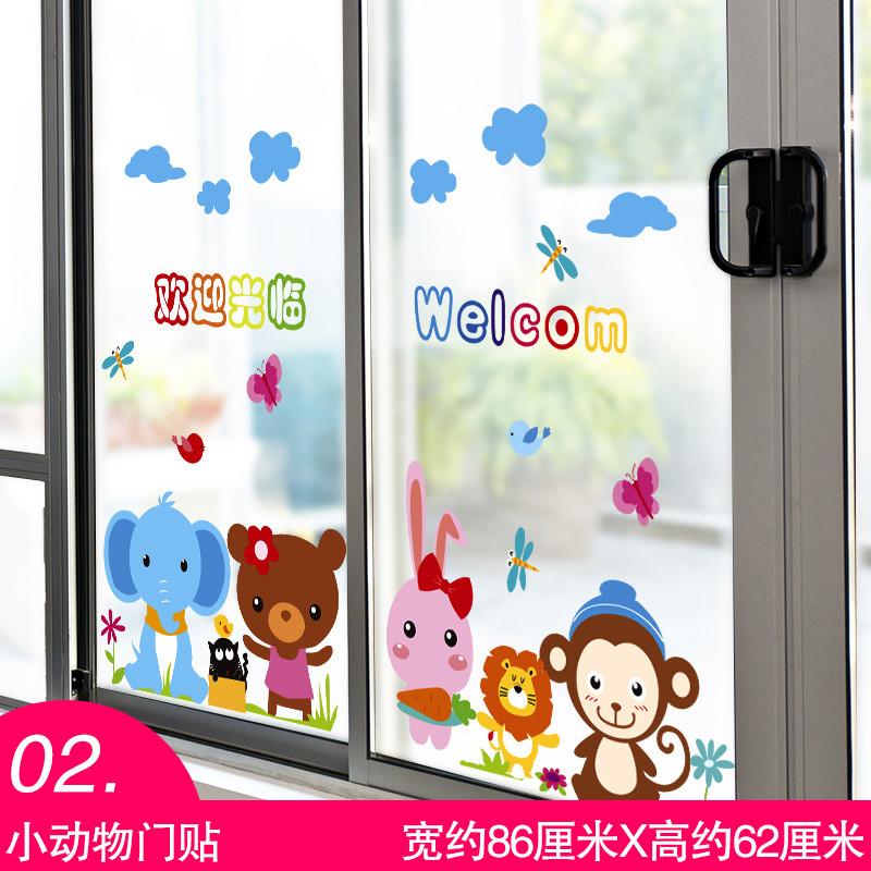 装饰品教室班级布置玻璃门贴纸壁纸自粘墙贴画宝宝儿童-02 小动物门贴