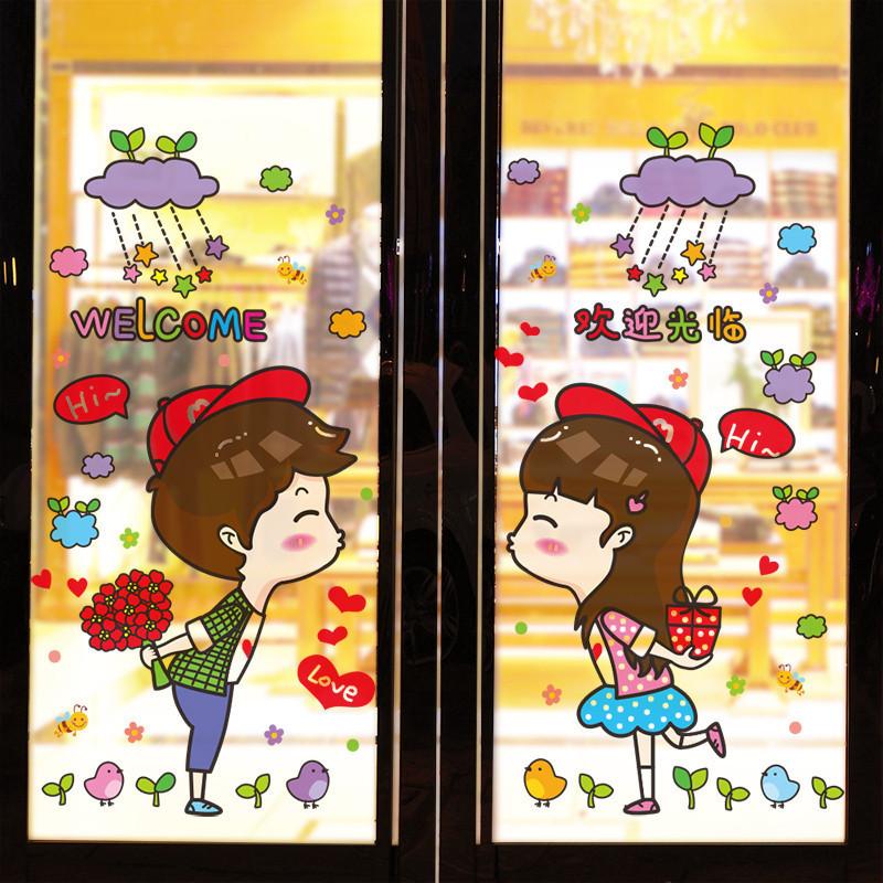 教室班级布置玻璃门贴纸幼儿园装饰墙面壁纸自粘墙贴画儿童宝宝-06