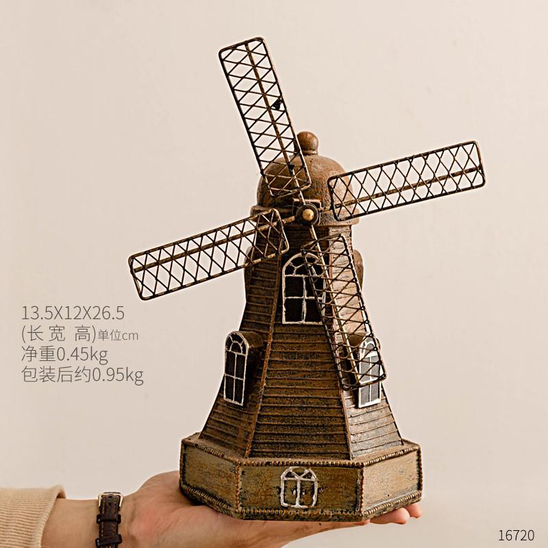 风车屋子简笔画