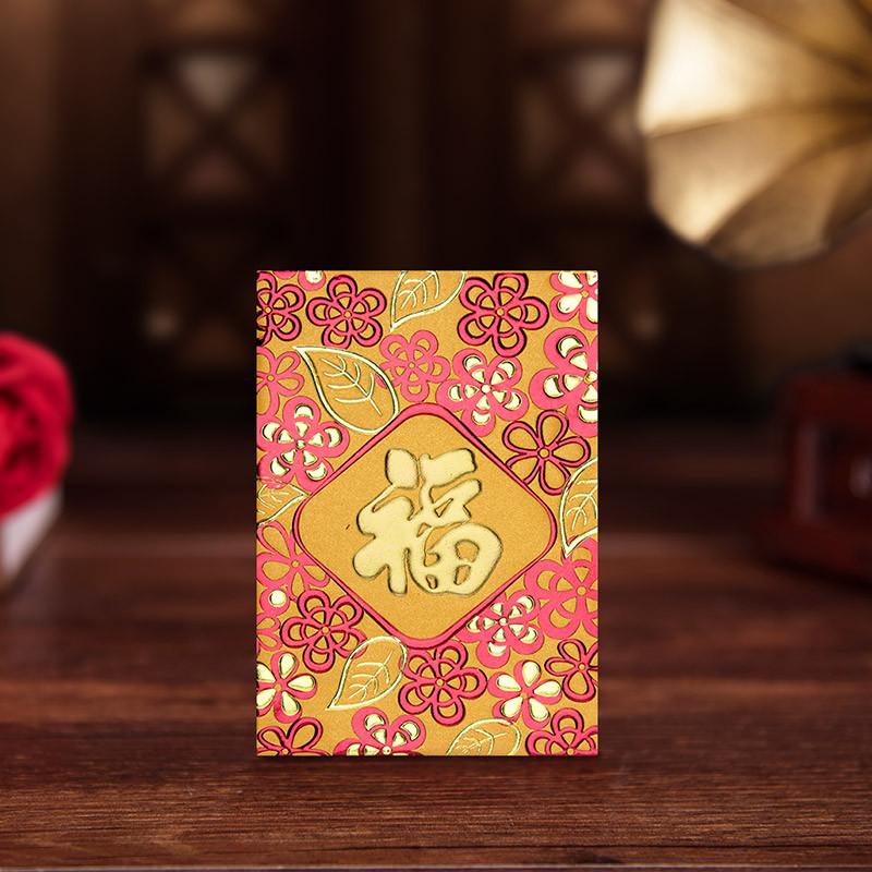 创意红包结婚用品开门福字红包个性袋婚庆利是封百元迷你红包压岁包-