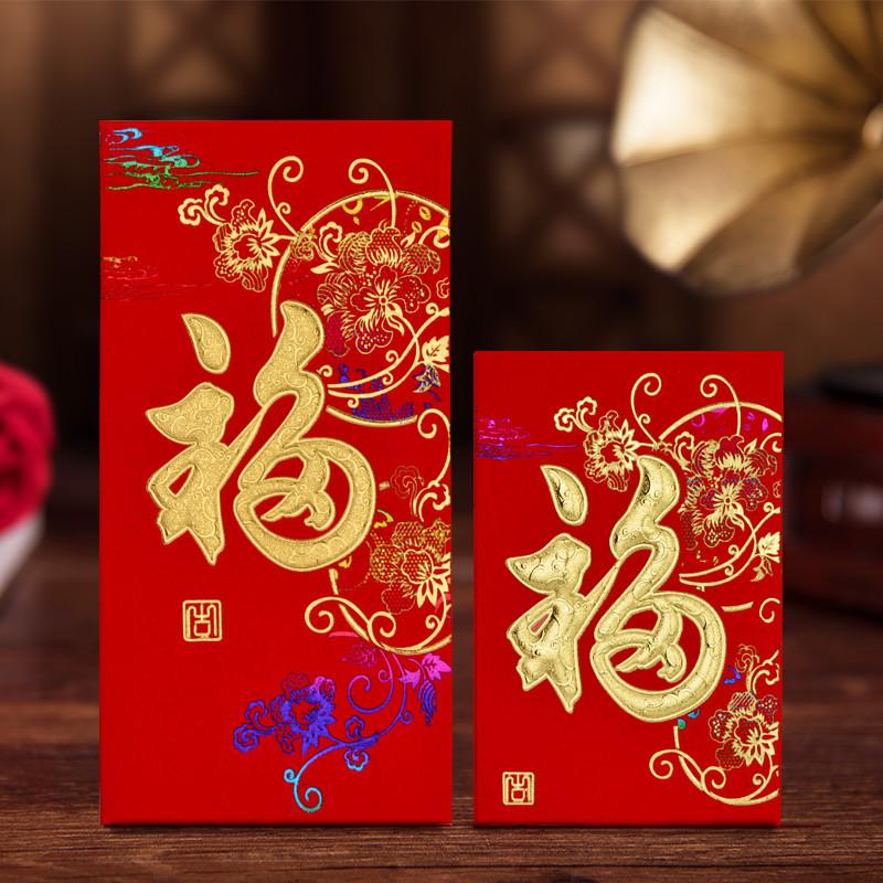 新年红包2018狗年压岁钱利是封丝绒结婚创意个性大红包袋过年-r02艳红