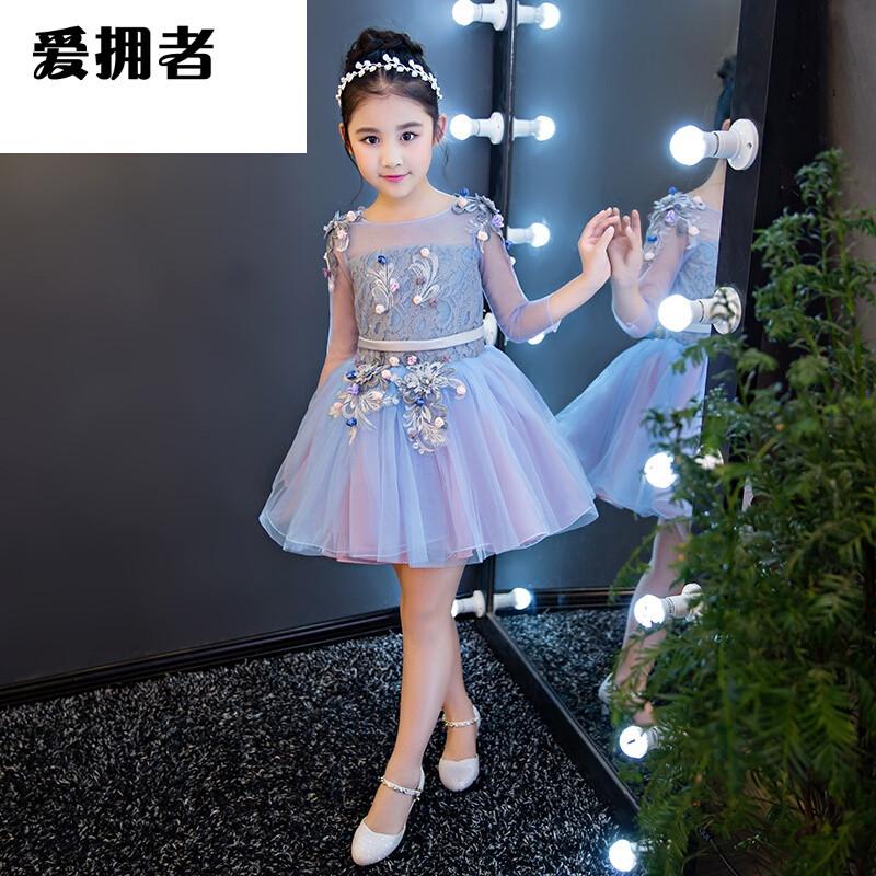 蓝色蓬蓬裙2014春