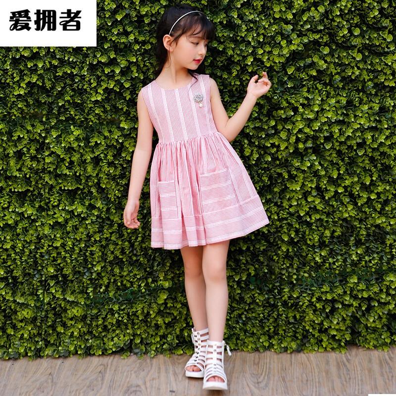 女童连衣裙韩版儿童装大童夏装条纹小学生夏季裙子3-15岁12小女孩红色