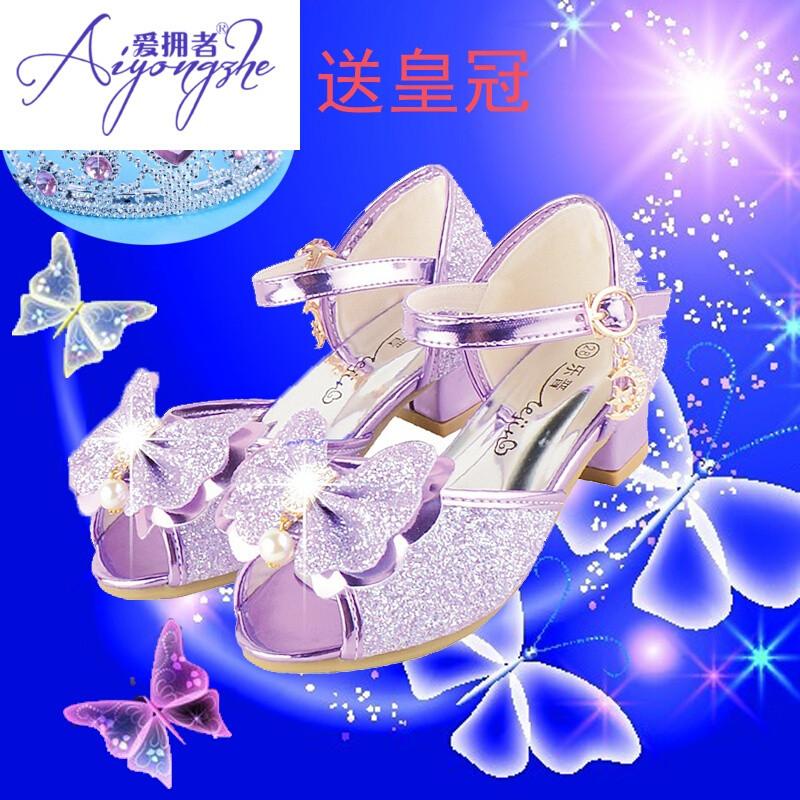 爱拥者凉鞋女孩夏季女童学生凉鞋高跟鞋儿童表白色女生漫画图片窗边图片