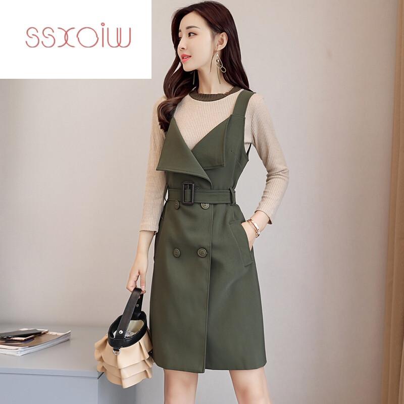 ssxoiw2017秋装新款时尚套装裙两件套长袖针织连衣裙春秋修身中裙背带