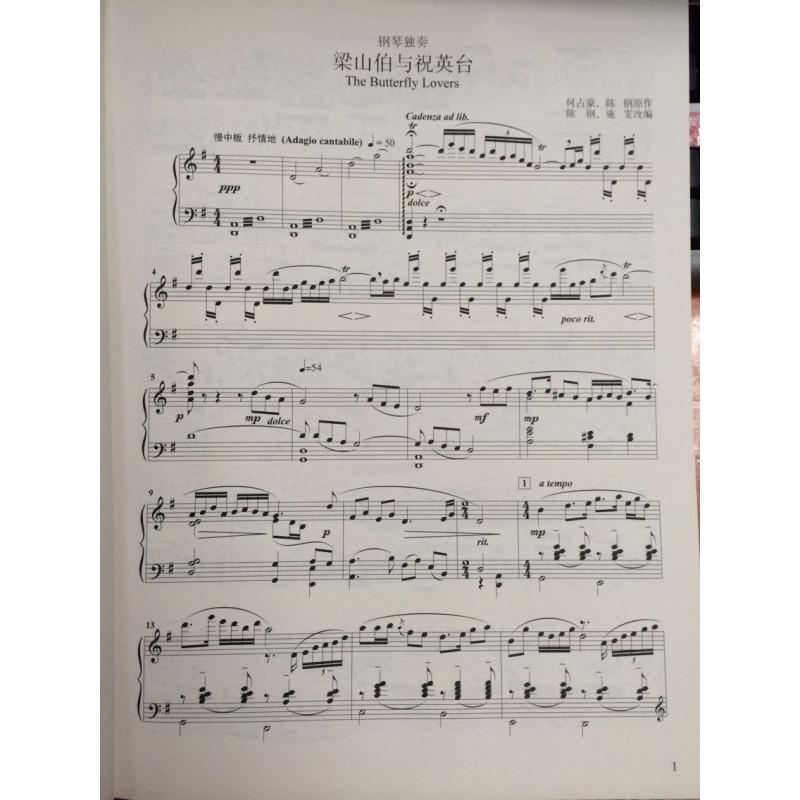 求梁祝小提琴协奏曲的简谱