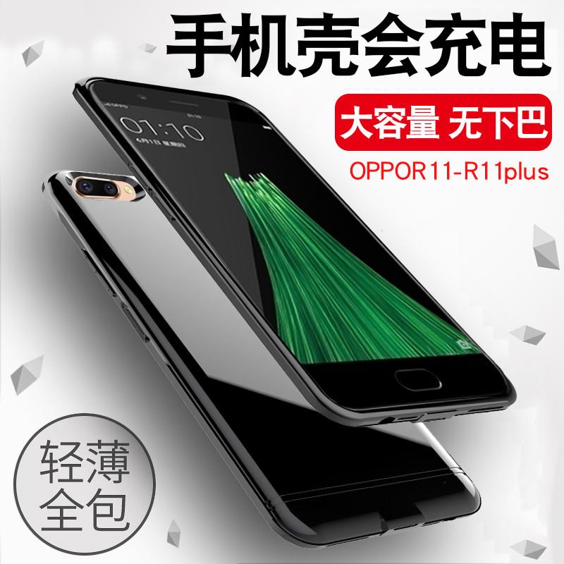 oppor11充电宝背夹电池 r11plus超薄电池 无线专用手机壳移动电源 r11