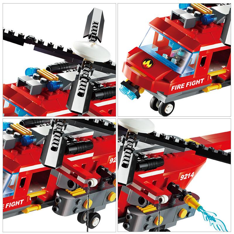 古迪积木拼装变形机器人 重型消防直升机儿童礼物早教