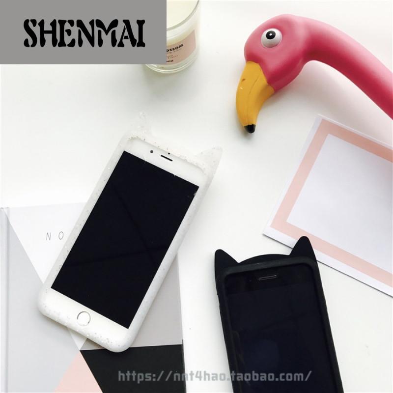 shm品牌可爱猫咪iphone6手机壳韩国清新苹果7plus全包