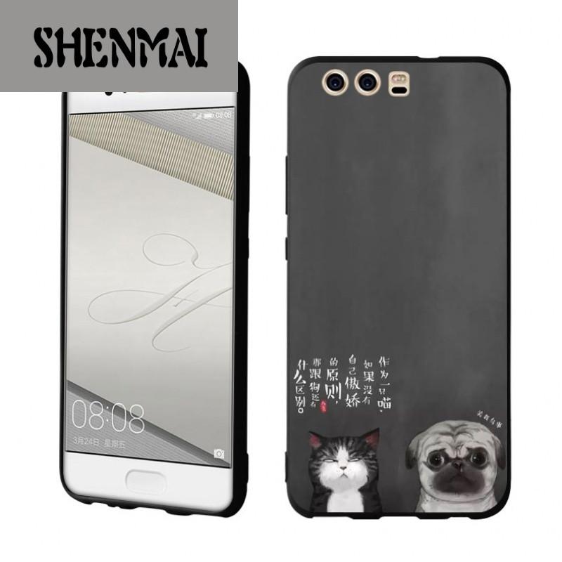 shm品牌 吾皇傲娇华为p10手机壳p10plus可爱搞怪创意手绘硅胶保护套软