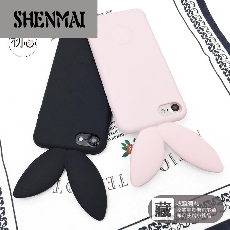 shm品牌可爱立体兔耳朵苹果7手机壳iphone7plus个性创意粉色软壳6s