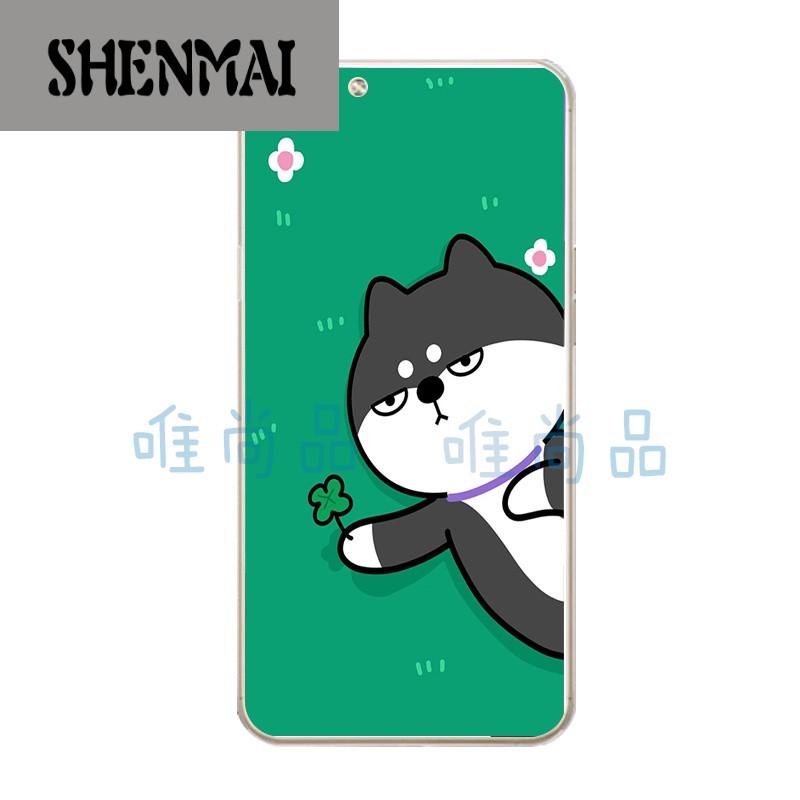shm品牌oppoa59手机壳a37保护套a33软硅胶q版卡通可爱搞怪柴犬个性防
