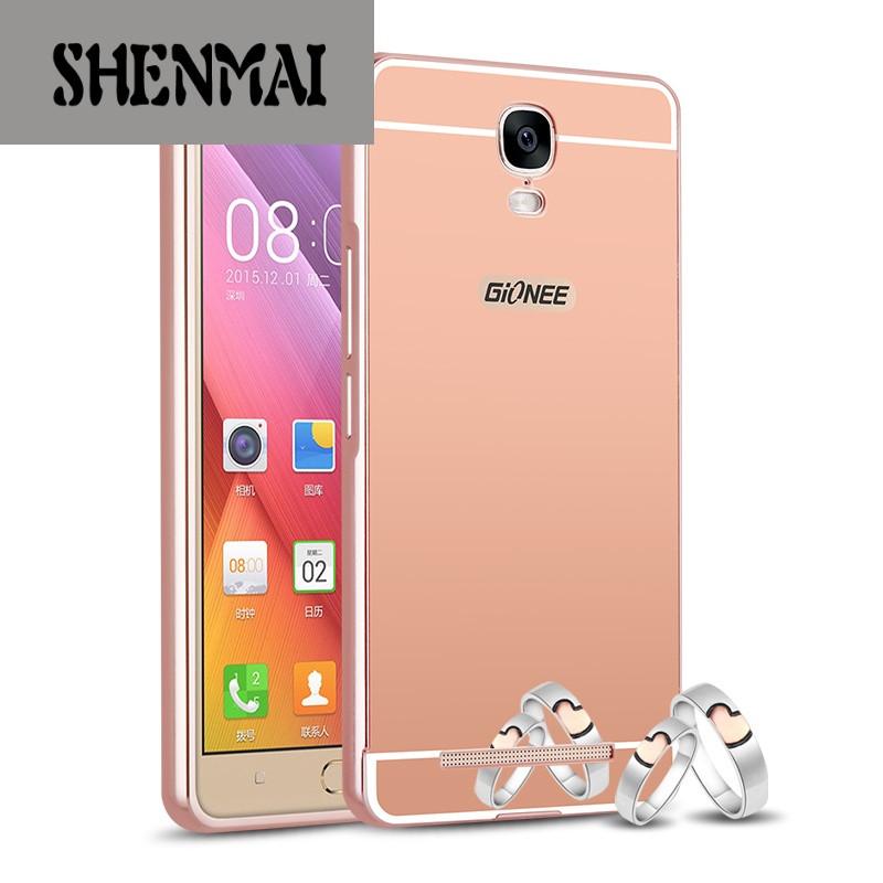 shm品牌金立m5plus手机壳 m5plus保护套金属边框gn800