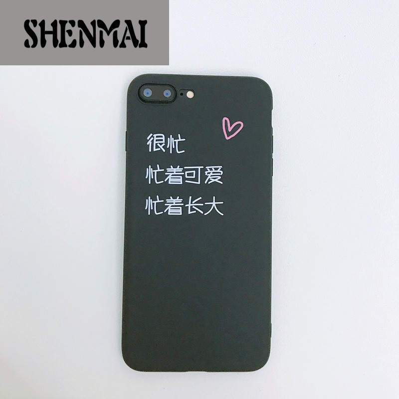 shm品牌忙着可爱 荣耀5a手机壳5c/5x/6x/6a/7x荣耀8荣耀9麦芒5女软