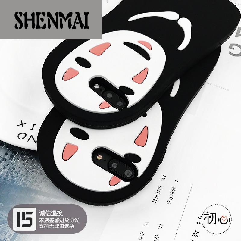 shm品牌可爱动漫卡通无脸男iphone8手机壳苹果7plus硅胶怪兽人6s/x软
