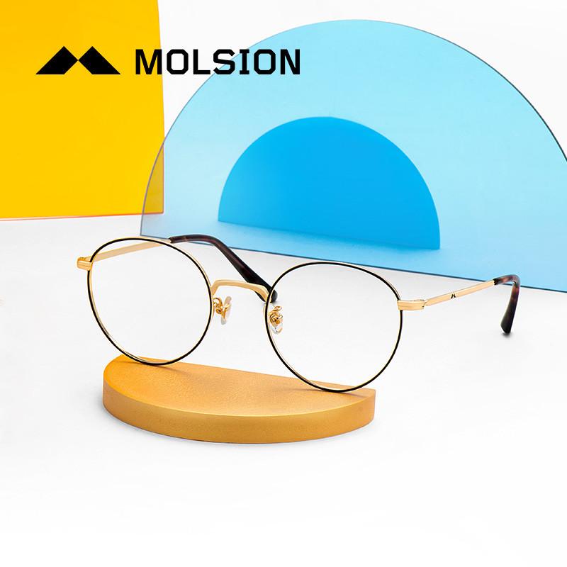陌森molsion率性简约时尚镜框防滑设计光学镜架轻弹金属镜框镜腿mj图片