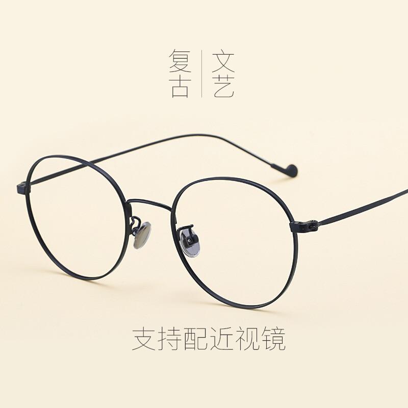 2017年新款防雾眼镜框女复古潮人圆脸金边大圆框眼睛框男平光镜配近视