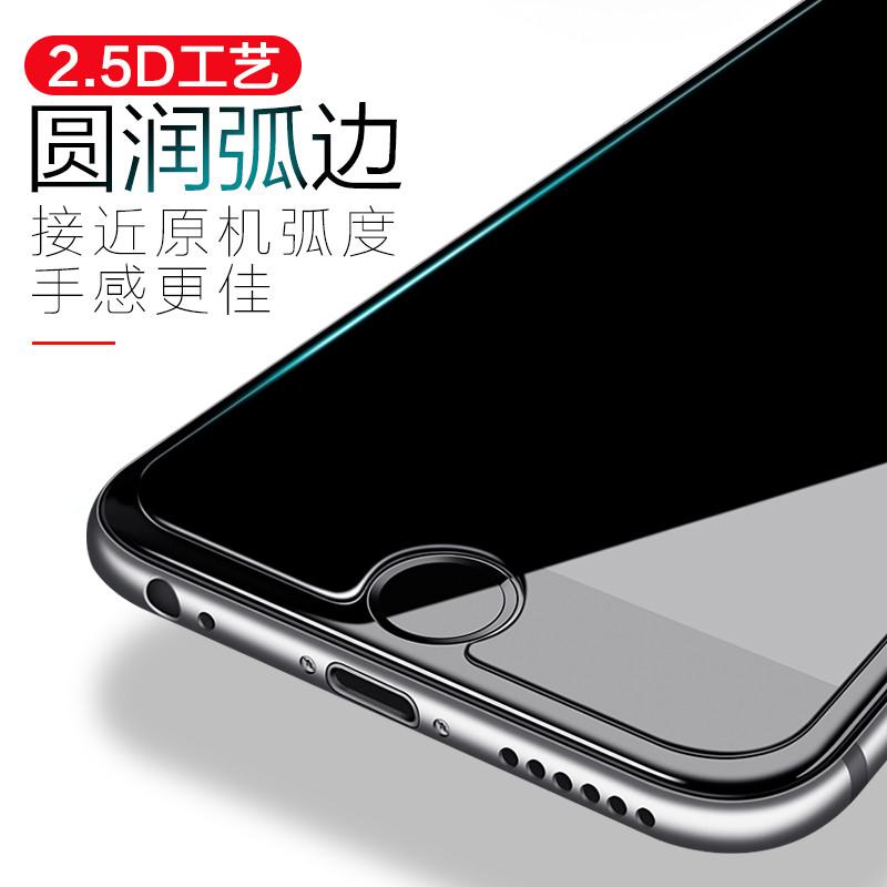 苹果6splus贴膜价格报价行情   京东