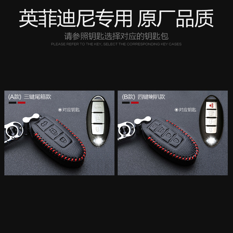 英菲尼迪q50l qx50 q70 qx60 qx70 esq真皮汽车钥匙包