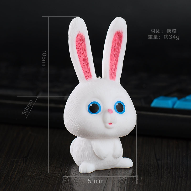韩国卡通兔小白钥匙扣挂件可爱雪球啾啾犬汽车钥匙链女款包包挂件