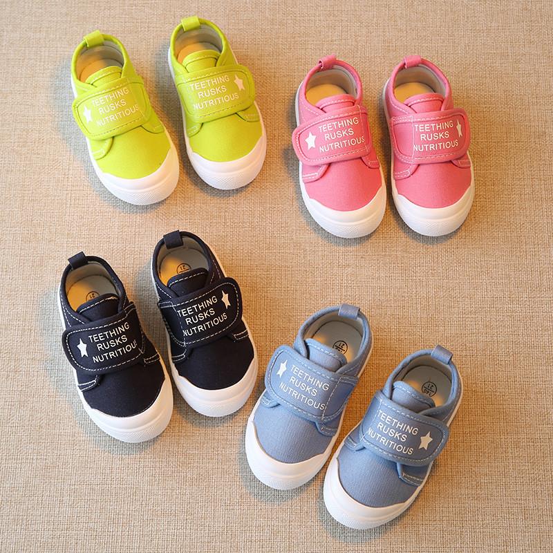 新款春秋季幼儿园室内儿童帆布鞋男童宝宝鞋子小童小孩布鞋女1-3岁2潮