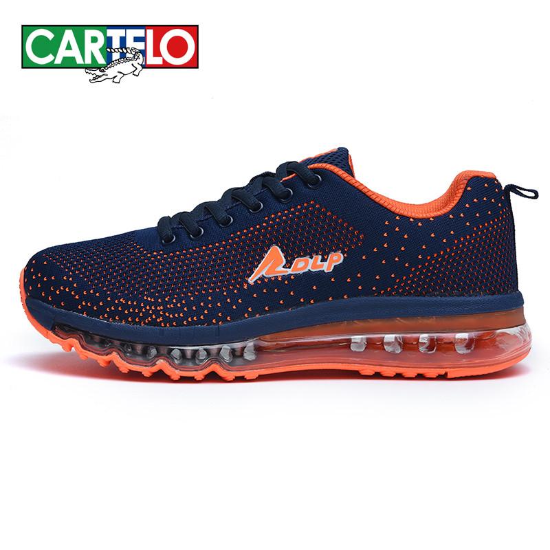 卡帝乐鳄鱼春季男鞋运动鞋男士休闲鞋跑步鞋子气垫透气网面板鞋男yb
