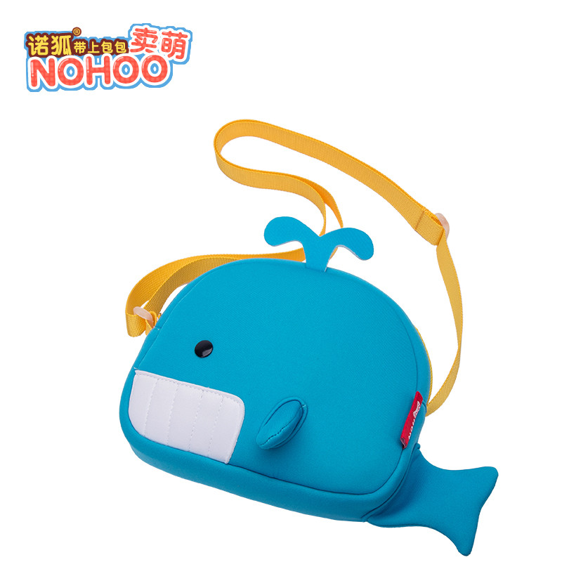 诺狐nohoo新款小鲸鱼儿童双肩包背包卡通可爱幼儿园环保潜水料书包nhk