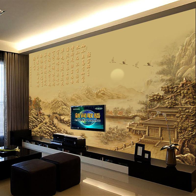 塞拉维客厅书房办公室壁纸墙布电视背景墙壁纸画中式国画山水陋室铭